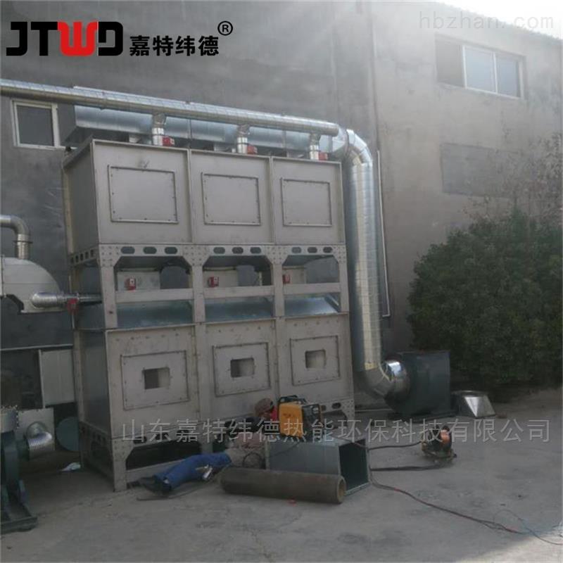 嘉特纬德喷漆房废气处理设备催化燃烧法