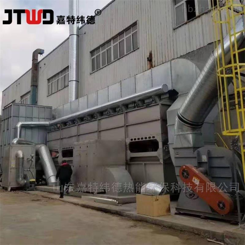 废气处理设备RCO催化燃烧设备厂家直销