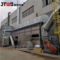 大型喷漆废气处理设备
