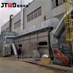 5万风量活性炭吸附脱附催化燃烧设备内部结构