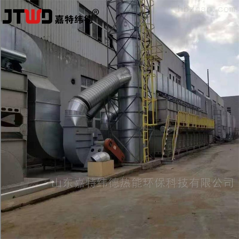 废气处理环保设备蓄热式催化燃烧技术