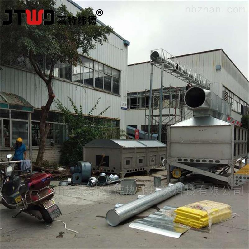 促销催化燃烧法防爆阀Voc废气处理设备厂家