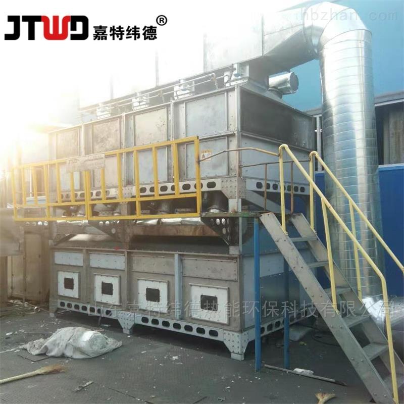 印刷厂有机废气处理设备催化焚烧治理