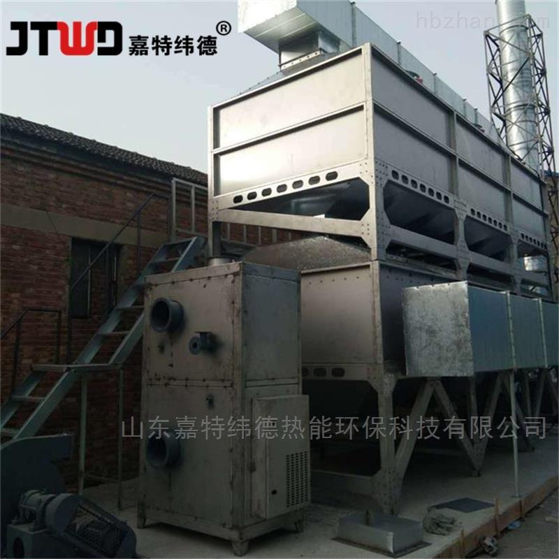 催化焚烧废气处理成套设备处理后净化率达