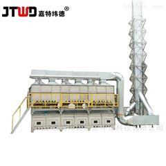 JW-HCR-04嘉特纬德工业废气处理设备催化燃烧反应