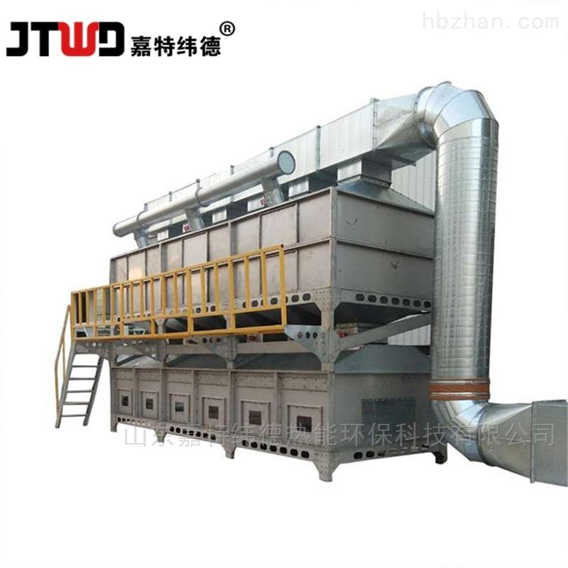 制鞋厂废气处理设备活性炭催化燃烧法