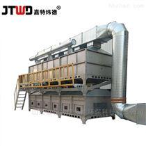 JW-HCR废气处理设备催化燃烧法脱附循环过程解析