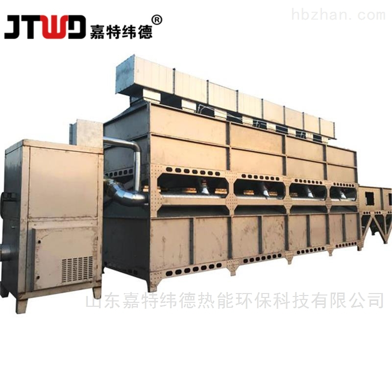 催化燃烧装置处理化工废气净化效率高