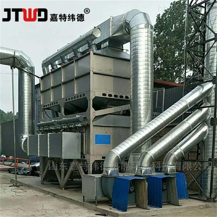 工业有机废气RCO催化燃烧处理设备