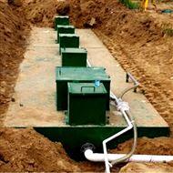 RCYTH-0.5临汾市乡镇医院一体化污水处理系统招商