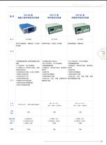 DYY-10C電腦三恒多用電泳儀電源