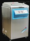YM50FGN/YM75FGN立式壓力蒸汽滅菌器