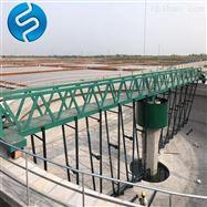 污水处理厂中心传动刮泥机