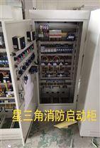 消防泵控制雷竞技官网app