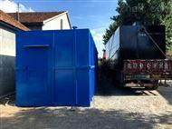 RCYTH-0.5运城市乡镇医院一体化污水处理装置供应商