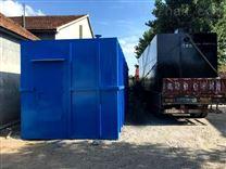 石嘴山市洗涤一体化废水处理装置供应商