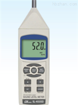 SL-4033SD Class1一類精密型噪音計