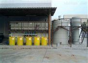 食品加工厂污水和废水处理设备