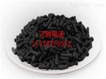 云南煤质柱状活性炭厂家 废气处理净化