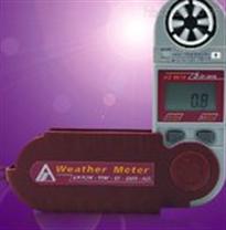 多合一風速測試儀WH/AZ-8910