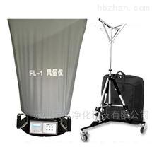 FL(Y)-1风速仪