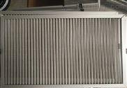 油域网板框滤芯 高效不锈钢板框除尘滤芯  板框过滤器滤芯批发价