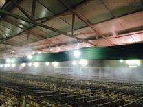 湘潭禽类饲养场喷雾除臭设备厂家