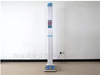 河南拓普TOP-700便捷型身高体重仪