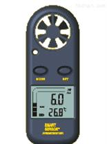 AR816香港希瑪風速計