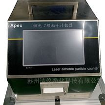 Y09-310/AC-DC28.3L激光尘埃粒子计数器
