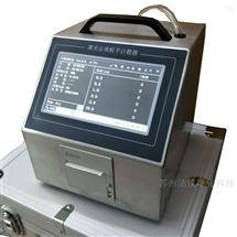 觸摸屏CLJ-305C塵埃粒子計數器