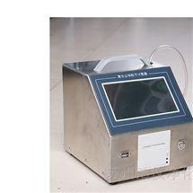 尘埃粒子计数器代理检测