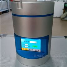 JYQ-III手持式浮游菌采样器