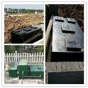 医院医疗污水处理系统
