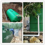 西藏一体化生活污水处理设备