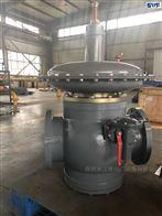 山西液化氣調壓閥