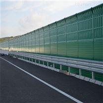 高速公路隔音墙铁路声屏障隔声屏