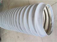 耐磨帆布伸縮式除塵通風軟管