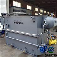 专业厂家定制浅层气浮机