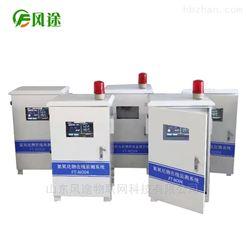 FT-NO氮氧化物在线监测仪