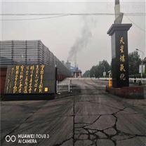 钢厂烧结机烟气脱硝_SCR脱硝技术