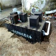 AO生化一体化污水处理设备加工定制