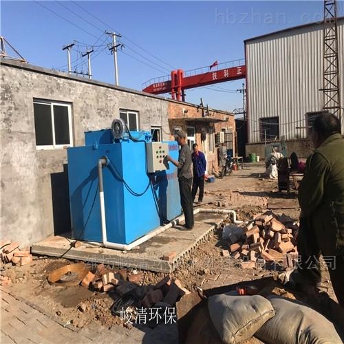 社区卫生污水处理设备