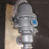 T47H浮球式疏水调节阀