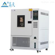 标准高低温测试箱型号规格简介