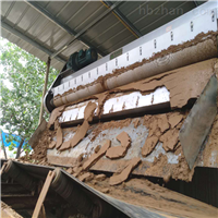 DYQ3000WP1FZ地铁盾构泥浆脱水机