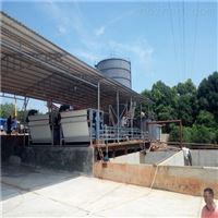 DYQ3000WP1FZ洗沙污泥压干脱水处理设备,