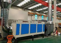 高能UV光解催化环保设备安装和保养