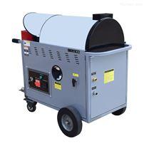 天燃气加热型高温高压清洗机