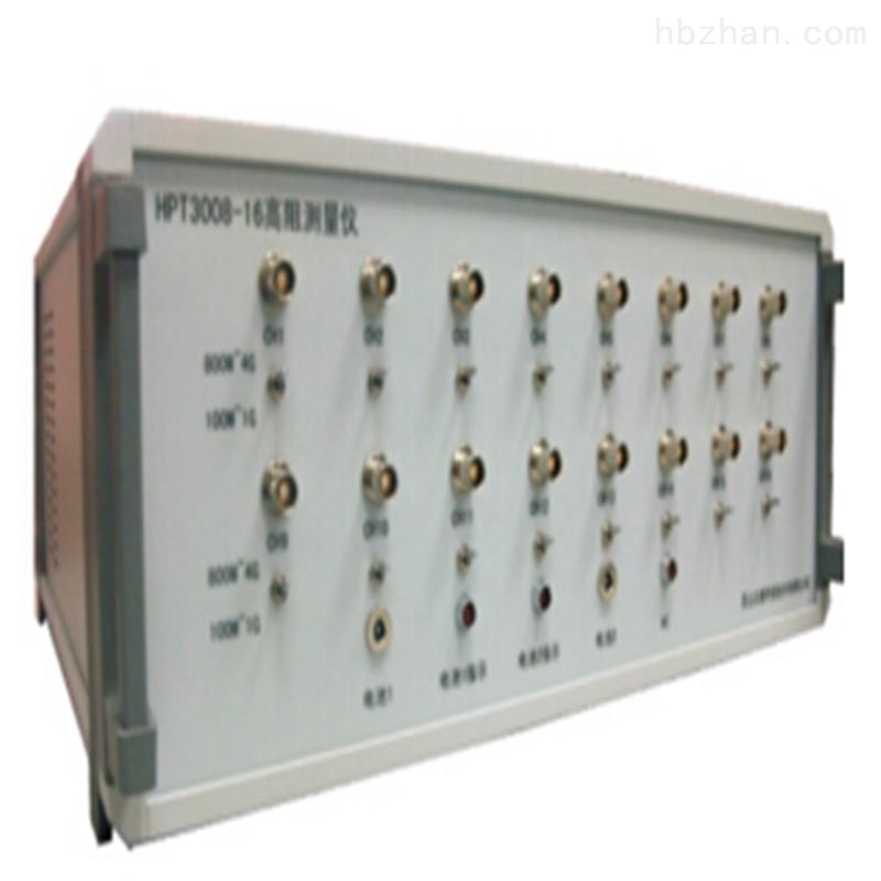 動態信號采集betway必威手機版官網12通道 16通道